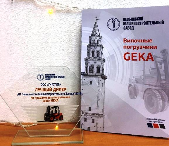 Продажа вилочных погрузчиков ГЕКА Россия