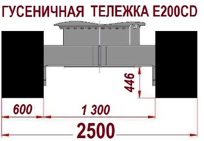 Компактный экскаватор 2500 мм 20 тонн