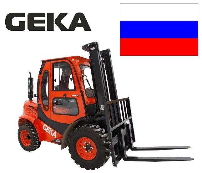 Вилочный внедорожный погрузчик Россия русский клиренс огонь