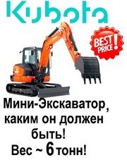 Продажа мини-экскаватора 6 тонн