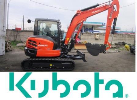 Мини-экскаватор Kubota KX057
