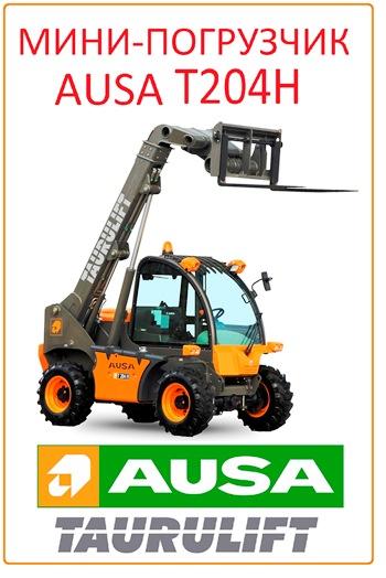 Мини-погрузчик АУСА AUSA 204 продажа